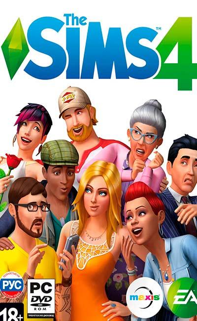 Simms 4 | Симс 4  (2013)